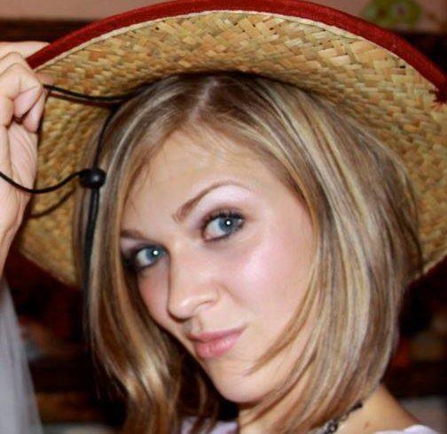 Yuliya Fohel